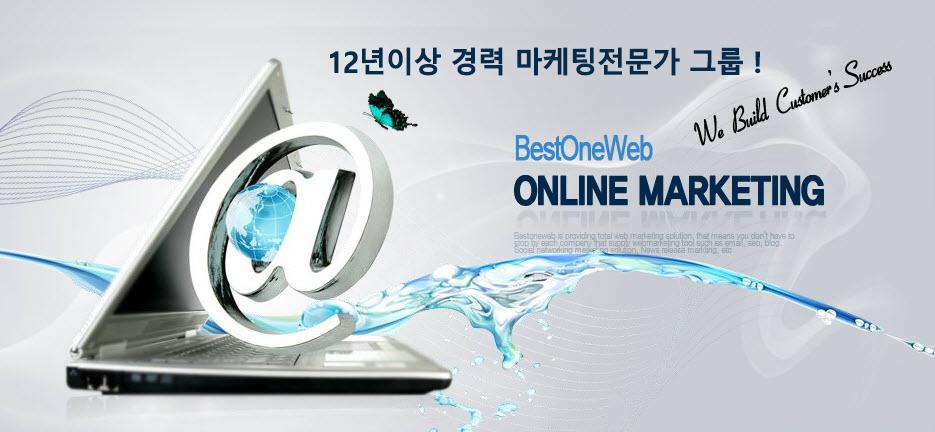main_top-kor